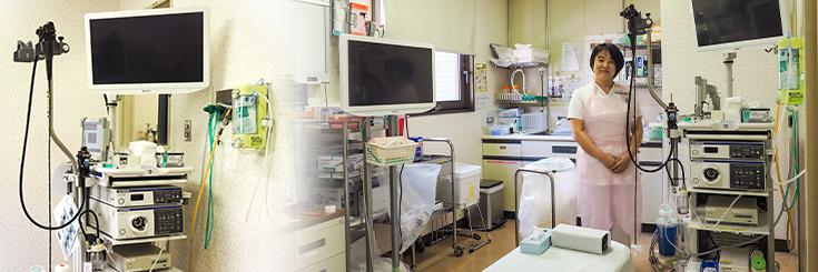 杏雲堂病院 内視鏡室No.2