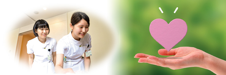 杏雲堂病院 看護部