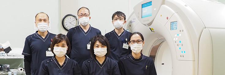 放射線科 診断部門 杏雲堂病院