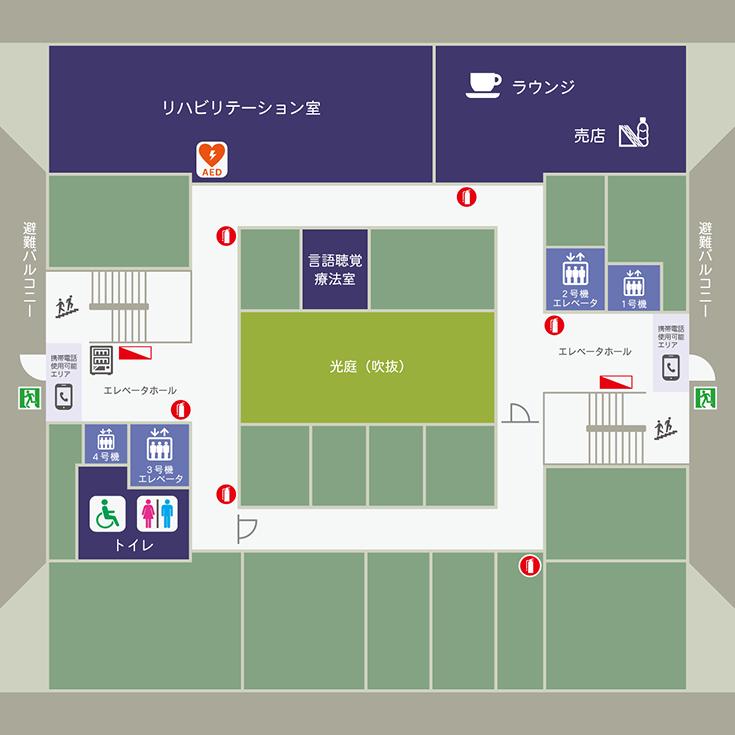 杏雲堂病院 9階フロアマップ
